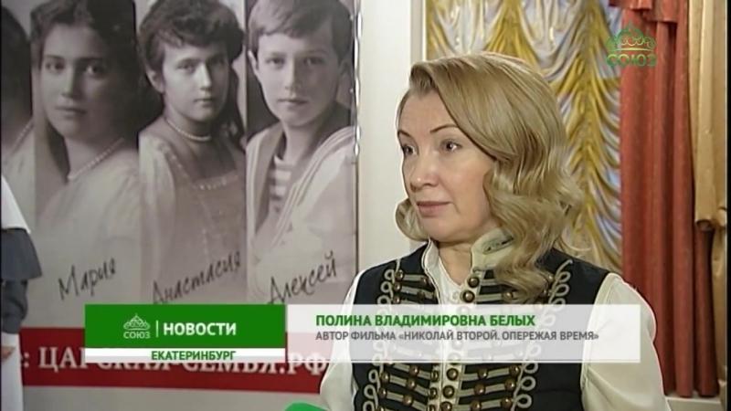 Состоялась премьера документального фильма Николай Второй Опережая время смотреть онлайн без регистрации