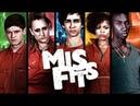 Лучшие приколы [ Лучшие моменты ]Misfits (Отбросы)