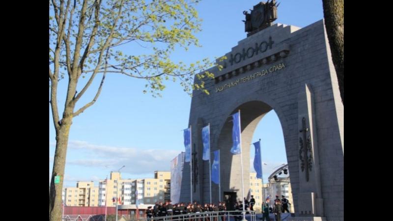 Полет над Аркой Победы в Красном Селе. Триумфальная арка Победы - памятник в честь 70-летия Великой Победы над фашистскими захва