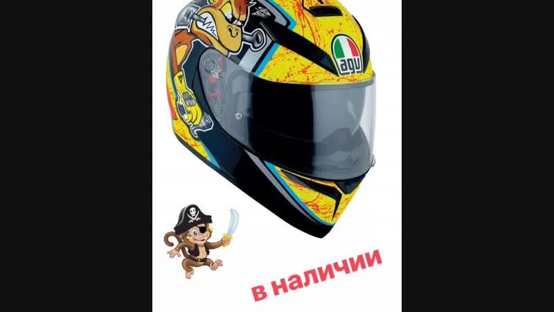 В наличии шлем AGV k-3 SV BULEGA 🙈  Остался последний размер - MS  Цена шлема по скидке 15000₽ 🔥  Распродажа 🤜🏻 motoekip