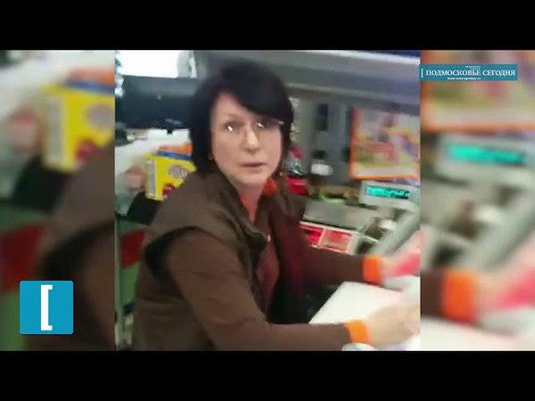 Вместо чека получила по лицу от кассирши покупательница из Пушкино - Подмосковье 2018 г.