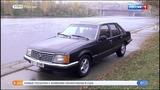 Opel Senator A 1979г. клуба РЕТРОМОБИЛЬ