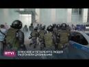 Полиция жестко задерживает людей на акциях протеста против пенсионной реформы