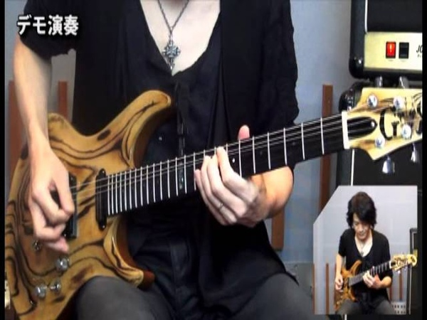 Glare guitar school vol3 e zuka Instrument