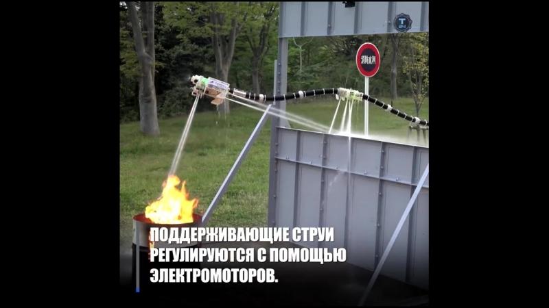 Летающий робот-пожарный