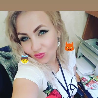 Ирина Красильникова