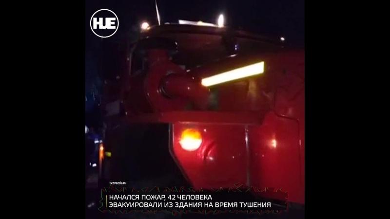 В пермской многоэтажке произошёл взрыв бытового газа