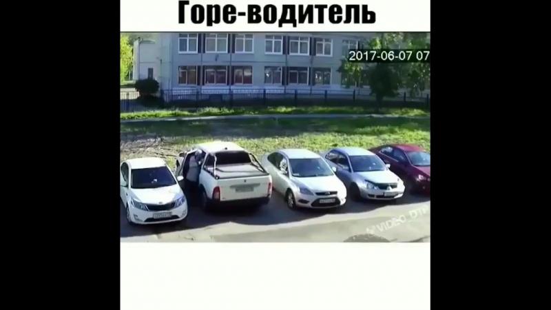 News_38_video_1529475233784.mp4