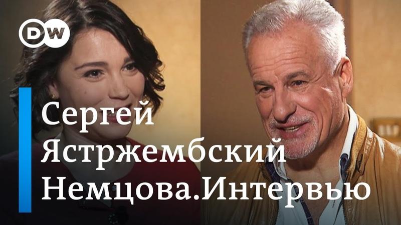 Усманов уже дока в острых медийных ситуациях Сергей Ястржембский в Немцова Интервью смотреть онлайн без регистрации