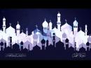Mishari Alafasy Surat Al Nahl سورة النحل 1426هـ مشاري راشد العفاسي