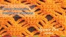 Punto fantasía a crochet rombos y cadenas