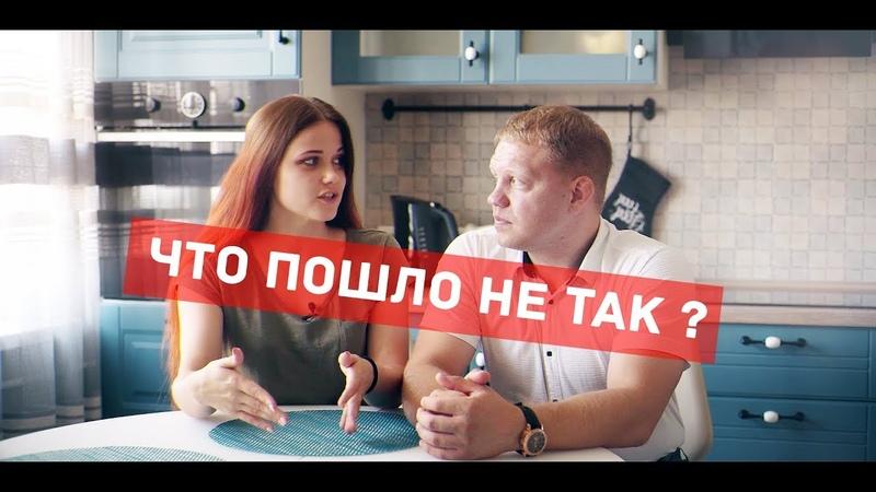 Видео отзыв о студии MILOVANOV INTERIOR DESIGN