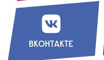 download Vkontakte.ru naturist