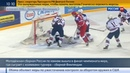 Новости на Россия 24 • Вопреки воле букмекеров в финал чемпионата мира попала молодежка России