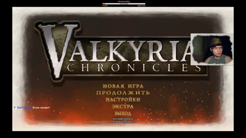 TimTimPlay. Valkyria Chronicles 4