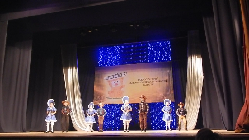 Танец Кантри 11 02 18 г Новочебоксарск