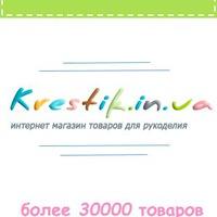 krestik_in_ua