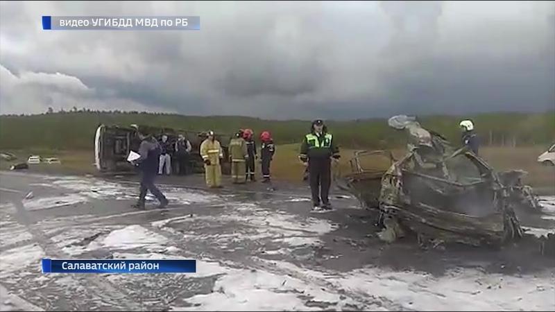 Смертельное ДТП на трассе Уфа-Челябинск появилось видео