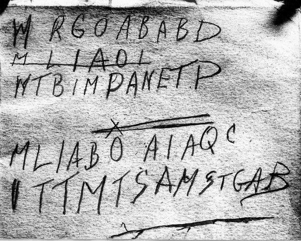 9 неразгаданных тайн мира 1. Рукопись Войнича - таинственная книга, написанная около 600 лет назад неизвестным автором на неизвестном языке. По результатам радиоуглеродного анализа 4 образцов