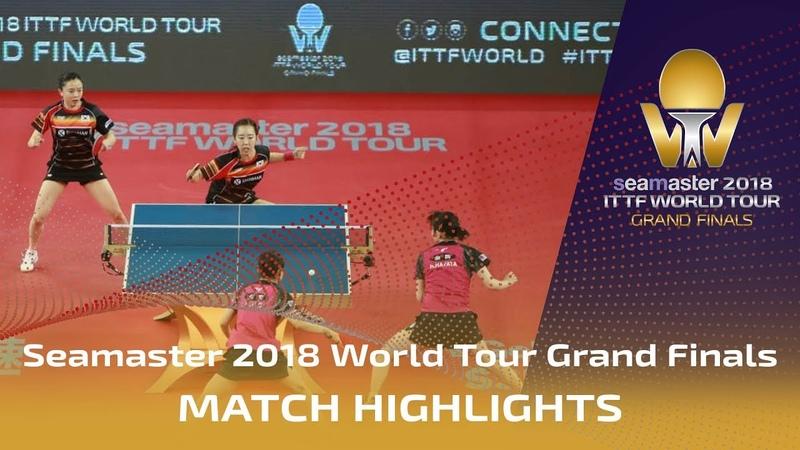 Mima ItoHina Hayata vs Jeon JiheeYang Haeun | 2018 ITTF World Tour Grand Finals Highlights (12)
