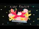 Slug Riot | Слаг Райот (1-я серия)