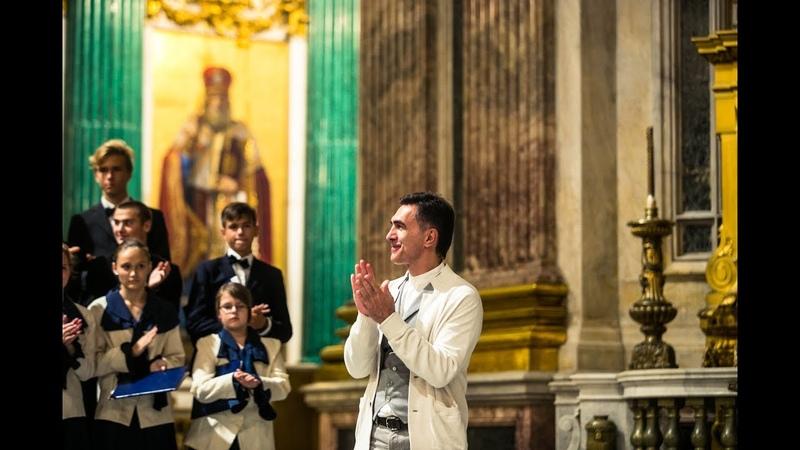 Премьера хорового триптиха Новомученикам Санкт Петербургским 8 09 2018 Исаакиевский Собор