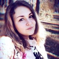 Екатерина Белозерцева