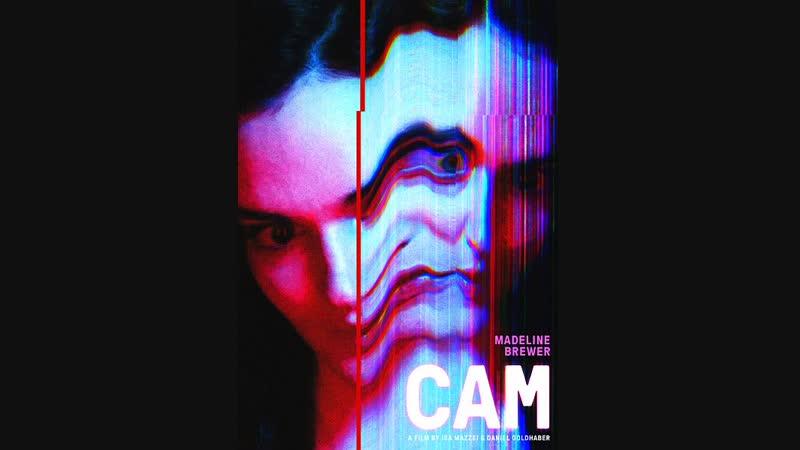 Веб камера Cam 2018