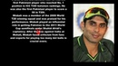 Misbah ul Haq Pakistani Cricketer Biography With Detail