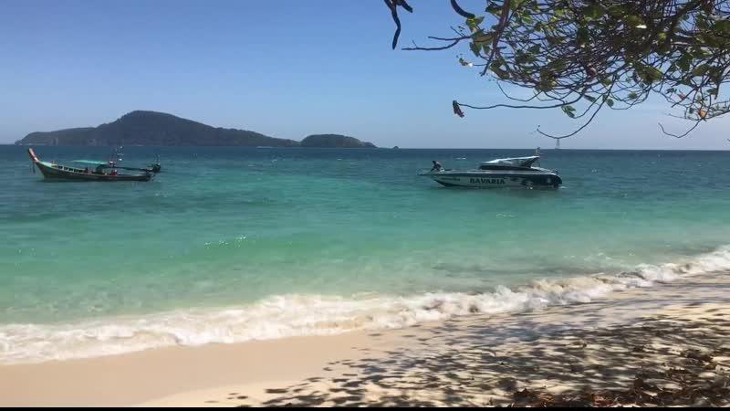 Остров Бон