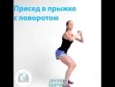 Взрывная тренировка для похудения: Дневник Здоровья