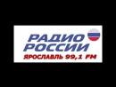 """Фрагмент радиопередачи """"Здорово живешь"""" на Радио России - Ярославль от 31 января 2018 года"""
