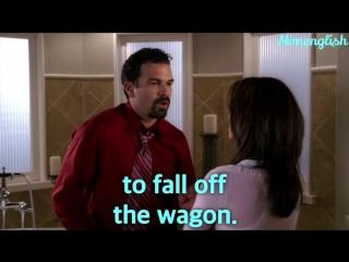 Fall off the wagon