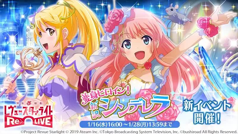 3☆ [Фея-колдунья] Ооцуки Аруру
