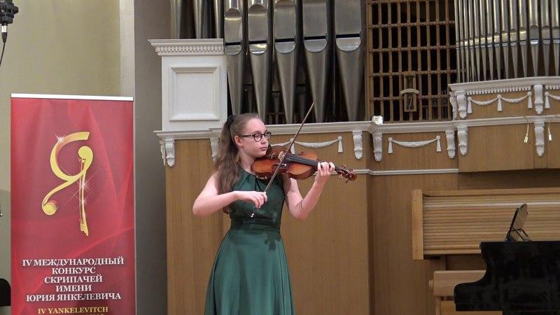 И.С. Бах. Бурре и Жига из Партиты для скрипки соло №3 ми мажор, BWV 1006