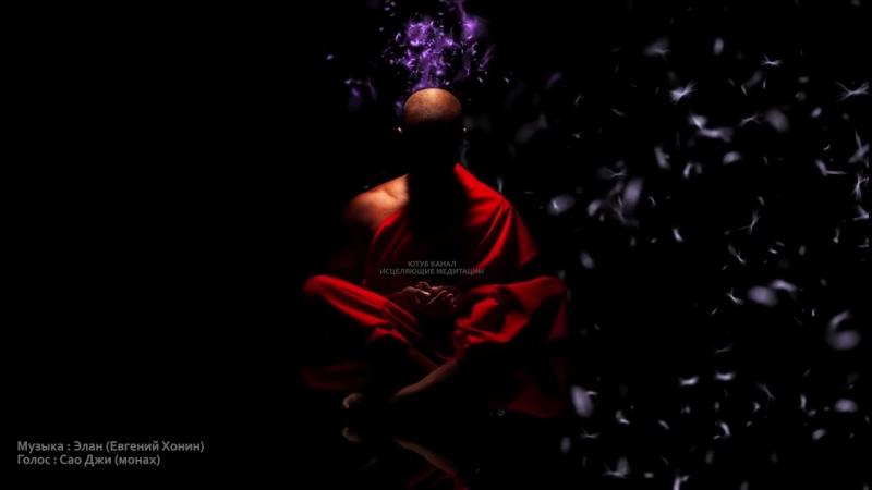 Священная Мантра ОМ для Медитации с Волшебной Частотой 432 Гц Ключ к Очищению Ра
