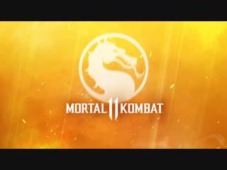 Официальная презентация Mortal Kombat 11 в Москве