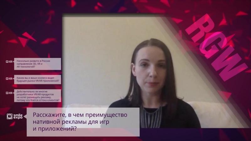 «AR — с Марса, VR — с Венеры»- Наталья Васильева о рынке дополненной и виртуальной реальности