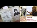 На краденом паспорте Виктора Цоя заработали российские нацики?