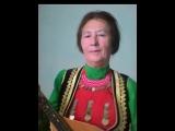 Гульназира - башкирская шуточная песня.