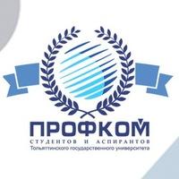 Логотип Профком студентов и аспирантов ТГУ