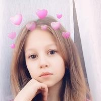 Арина Архипова
