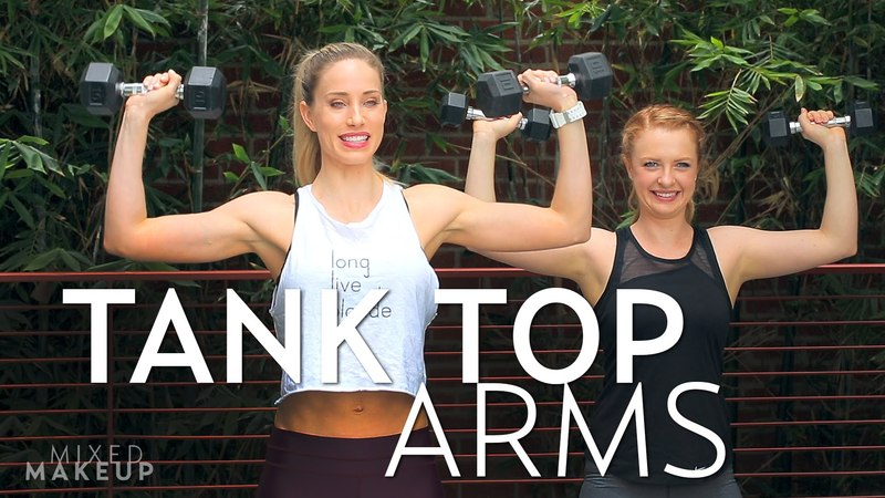 5 Workout Moves to Get Toned Tank Top Arms | The Last 5 Fitness