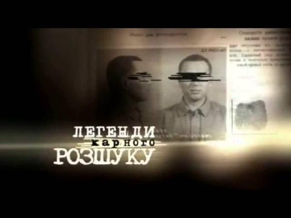 Универсальные солдаты Сталина
