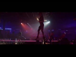 [v-s.mobi]Стриптиз из фильма Охота на воров (2018) (1)_1.mp4