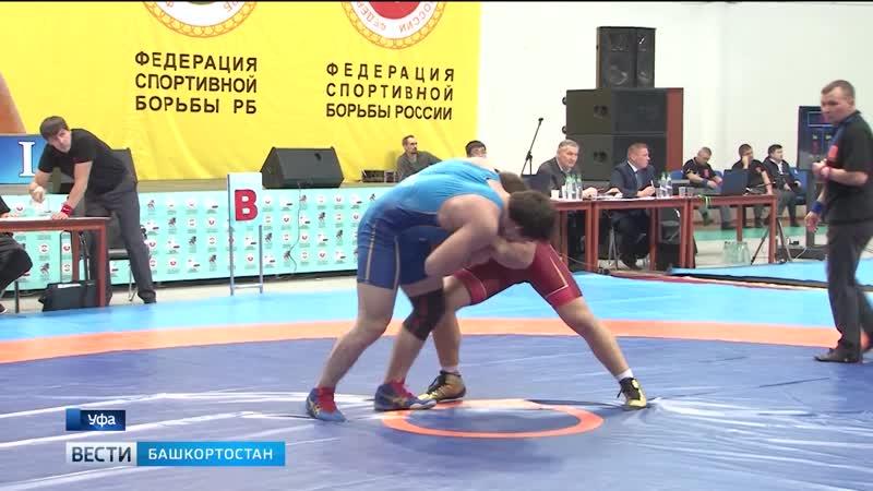 Всероссийский турнир Бормана собрал сильнейших спортсменов страны