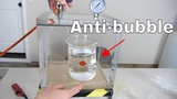 What Happens to an Anti-bubble in a Vacuum Chamber