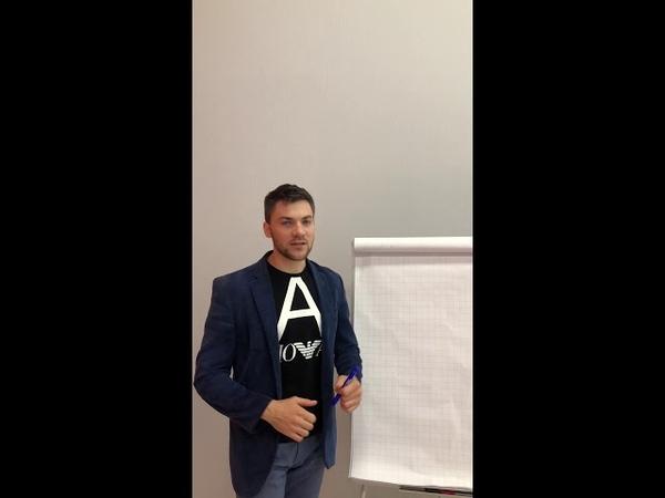 Мотивация для тридцатилетних для тех кому 30 Андрей Огродников