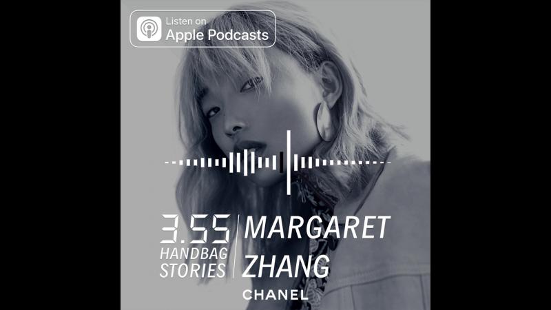 Маргарет Чжан