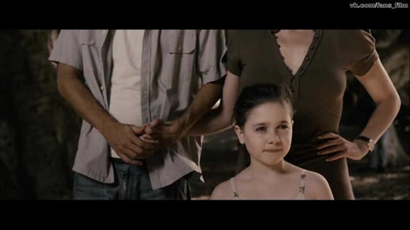 Шлюха The Slut (2011)